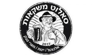 SALUT-logo